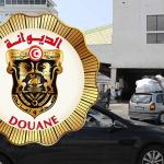 TUNESIË: Een inbeslagname van meer dan 50 000 Euros e-sigaretten in de haven van La Goulette!