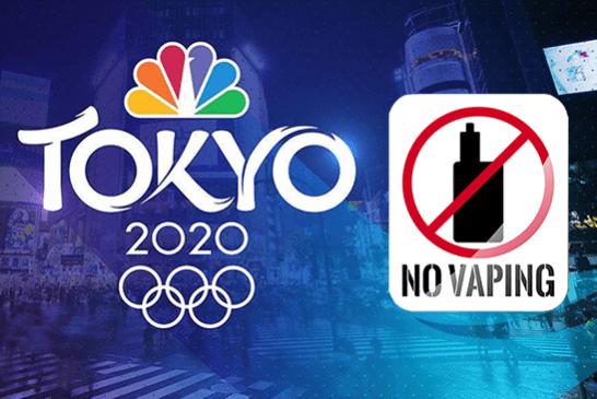 ЯПОНИЯ: Электронная сигарета запрещена для Олимпийских и Паралимпийских игр в Токио 2020
