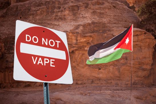 JORDAN: The Iftaa Department publishes a fatwa that bans the e-cigarette.