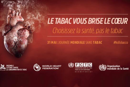 """ΥΓΕΙΑ: Η υγεία του πνεύμονα τιμάται για την επόμενη """"Παγκόσμια Ημέρα κατά του Καπνίσματος""""."""