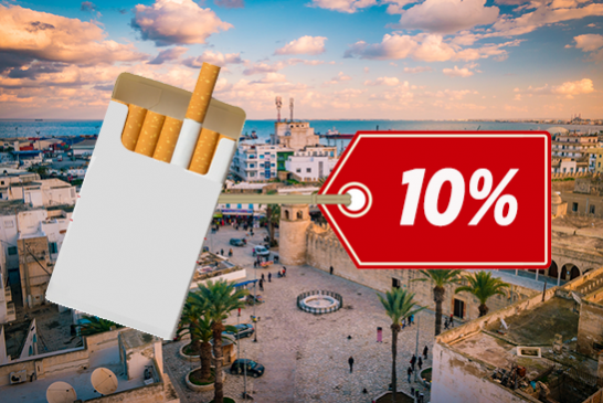TUNISIA: A tobacco tax to finance public health.