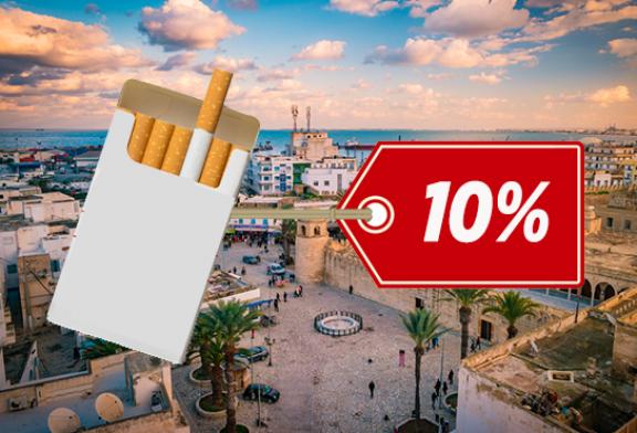 Tunesien: Eine Tabaksteuer zur Finanzierung der öffentlichen Gesundheit.