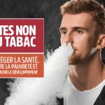 """בריאות: עבור ד""""ר מאפרה, הסיגריה האלקטרונית היא דרך טובה להפסיק לעשן!"""