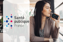 ΥΓΕΙΑ: Το ηλεκτρονικό τσιγάρο χρησιμοποιείται όλο και περισσότερο στη Γαλλία για να σταματήσει το κάπνισμα!