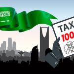 ΣΑΟΥΔΙΚΗ ΑΡΑΒΙΑ: Φόρος για τη μείωση του ελλείμματος που προκαλείται από την τιμή του πετρελαίου!