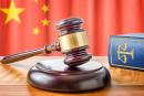 CHINA: Auf dem Weg zu einer Verschärfung der Regulierung von E-Zigaretten im Land?