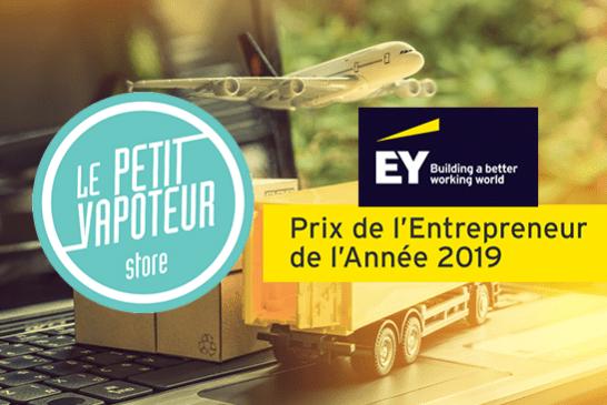 ЭКОНОМИКА: французский лидер в области электронных сигарет Le Petit Vapoteur - кандидат на премию EY Ouest для предпринимателей!