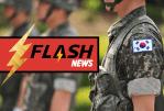דרום קוריאה: איסור על סיגריות אלקטרוניות בבסיסי הצבא!