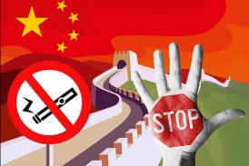 中国:一个经济庞然大物,它会暂停在线销售电子烟!