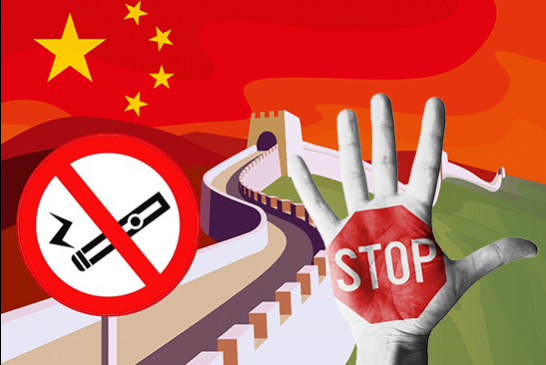 CHINA: An economic monster that suspends sales of e-cigarettes online!