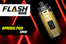 FLASHWARE: RPM160 (Smok)
