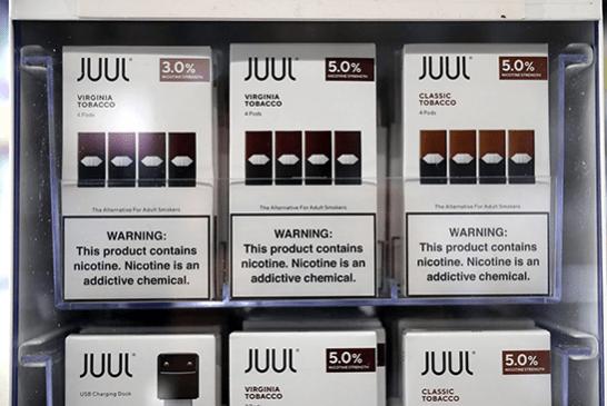 ארצות הברית: ג'ול פותח בקמפיין אגרסיבי נגד תרמילים הקיימים בשוק השחור.