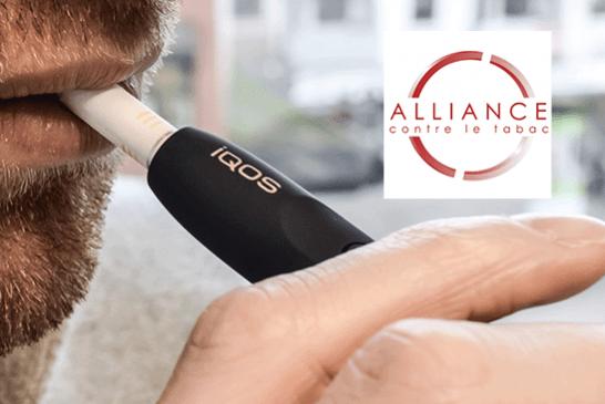 ПРЕСС-РЕЛИЗ: ACT разоблачает ложное обещание, что нагретый табак снижает риски!
