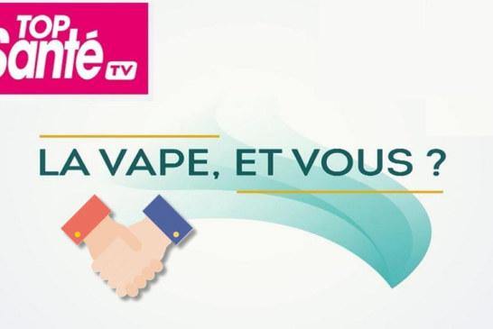 VAPE 和您:一起为电子烟辩护!