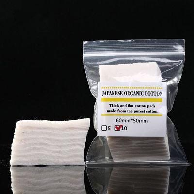 Pack Japanese Organic Cotton