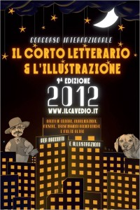 https://i0.wp.com/www.varese7press.it/wp-content/uploads/2012/12/cartolina-concorso-2012-fronte-v2-png-200x300.jpg