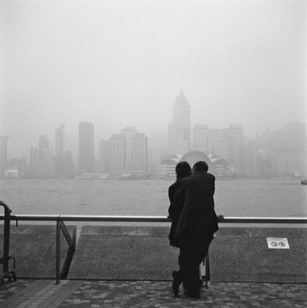 Los amantes de Hong Kong / Hong Kong lovers