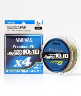 VARIVAS AVANI Casting PE line SMP Super Max Power #6 Max 90lb 200m 8 BRAIDED