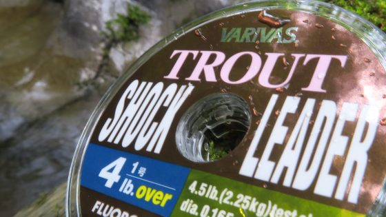 Trout Shock Leader Fluorocarbon