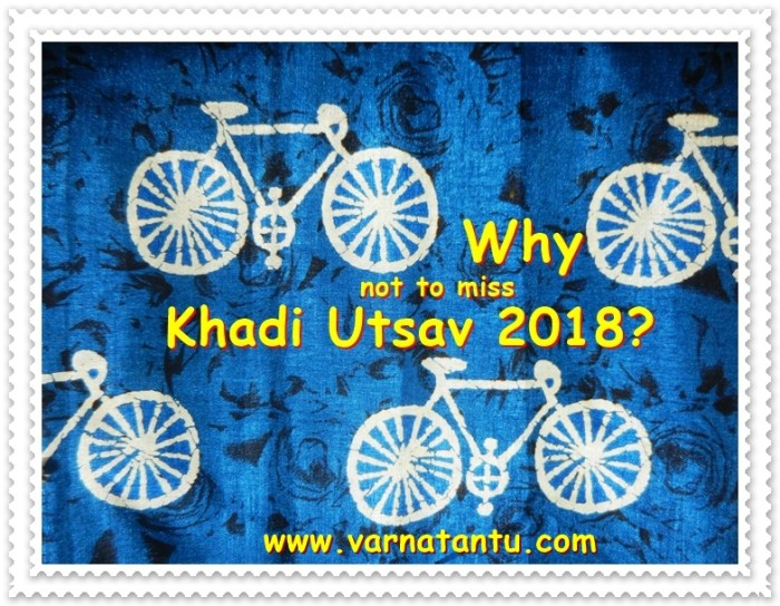 4 reasons to visit Khadi Utsav 2018 - a poster created upon a blue traditional textile with bicycle print, photographed at Khadi Utsav 2018