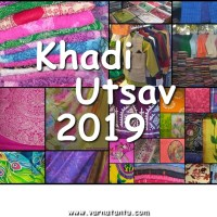 Review of Khadi Utsav 2019 | Great deals of silk saris, kurtas and dress materials | Khadi for all