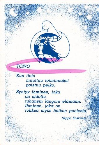 Seppo Koskiman runopostikortti