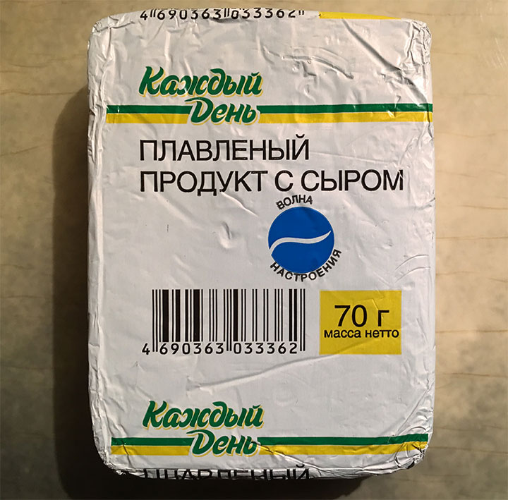 plavlen_product