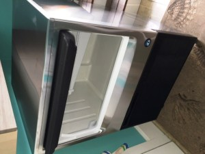 Hoshizaki Ice Machine - Vasi Refrigeration - HVAC Boston