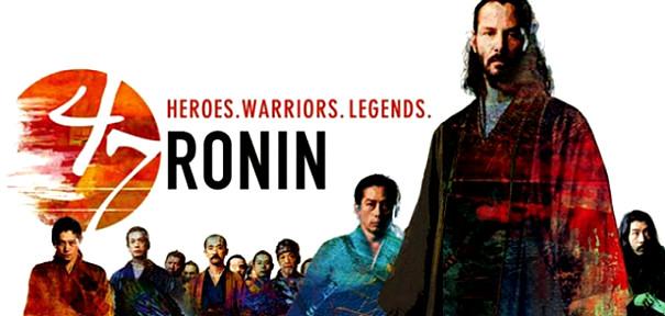 ronin_logo2