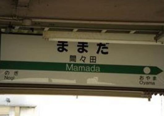 Y por eso en Japón el metro va siempre petao