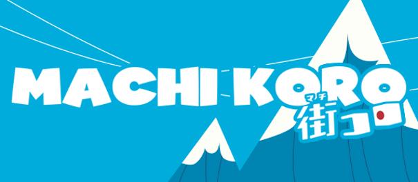 machi_logo