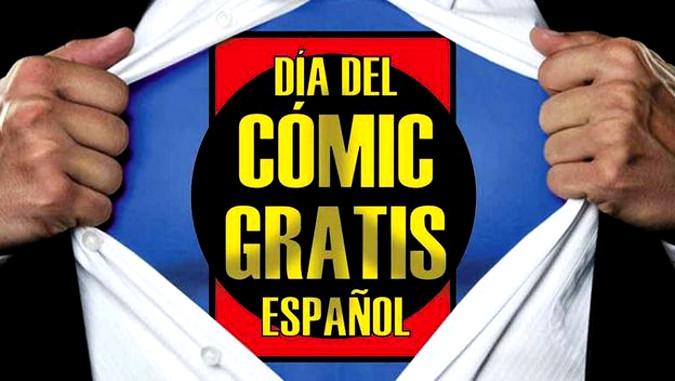 gratis_logo