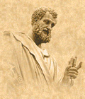 O Santo Padre