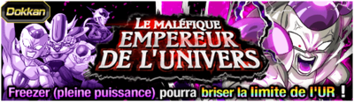Dragon Ball Z Dokkan Battle Le maléfique empereur de l'univers