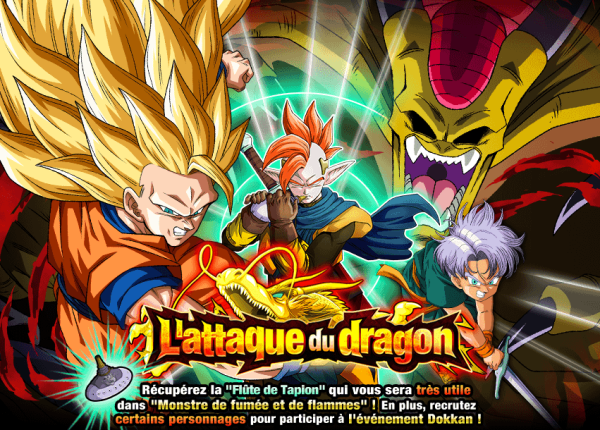Dokkan Battke L'Attaque du dragon