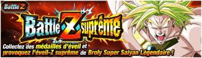 Dokkan Battle Z Suprême Broly