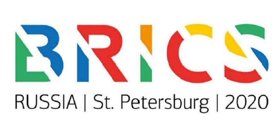 Priorities of the Russian BRICS Chairmanship in 2020