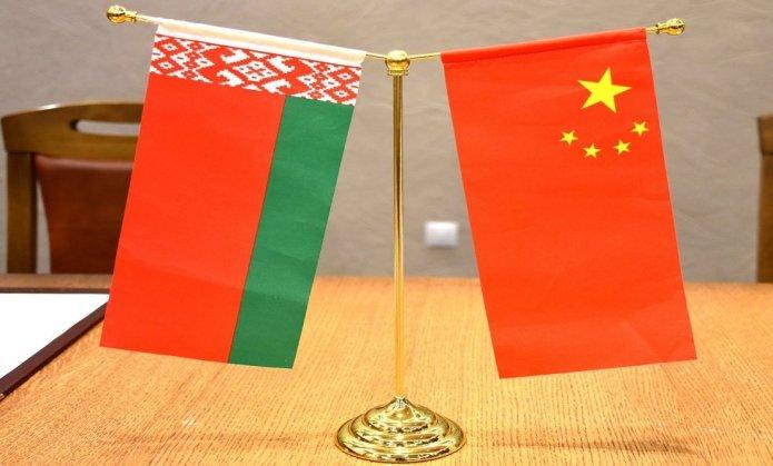 Торгово-экономическое взаимодействие Республики Беларусь с КНР