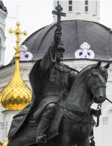 Ivan the Terrible Statute