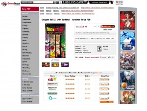 Example implementation of WinBuyer's OCP application on GameQuestDirect.com