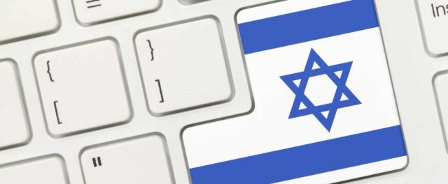 keyboard-israel-flag