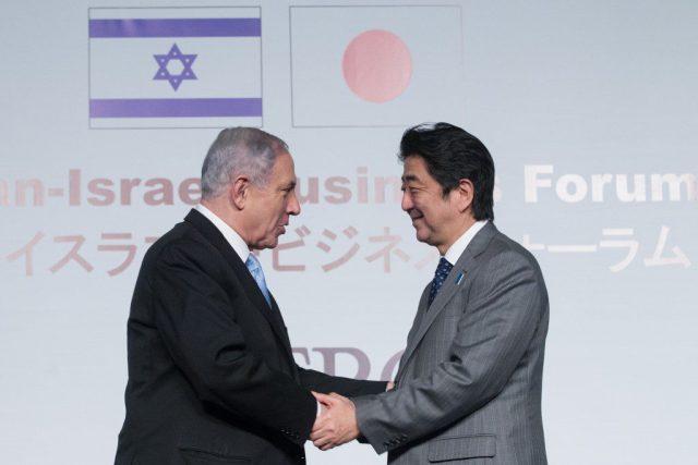 Abe visit to Israel