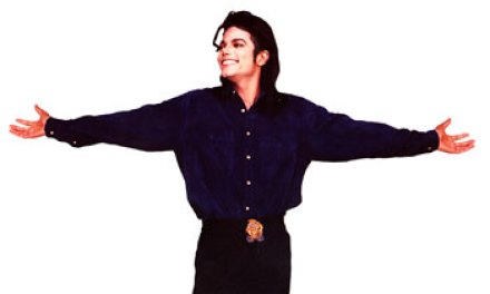 A farewell with fanfare to the King of Pop