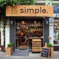 Il lusso della semplicità