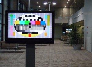 Tv in aeroporto