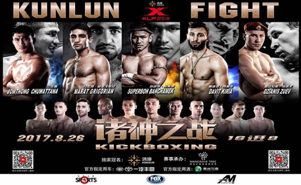 Kunlun Fight 65 Fight Card voor 26 augustus China!