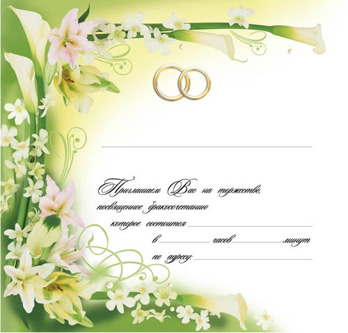 Elegant Floristic Wedding Invitation Card Free Vector