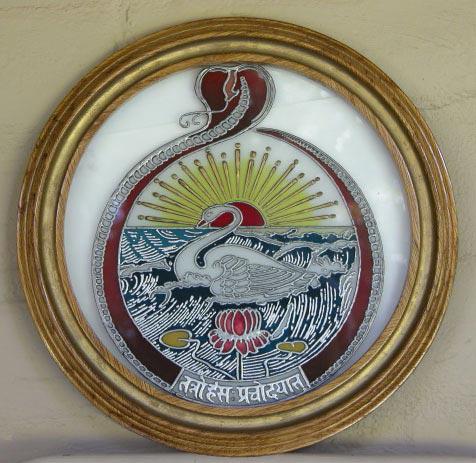 5 - Vedanta Sacramento Our Emblem