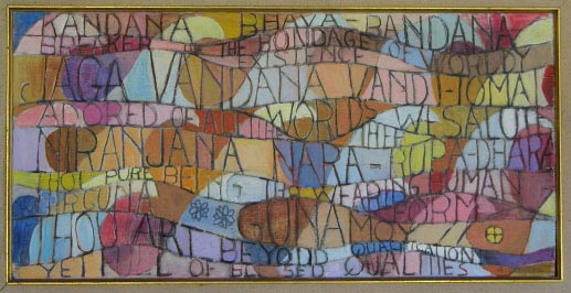 7 - Vedanta Sacramento Hymn in Artform