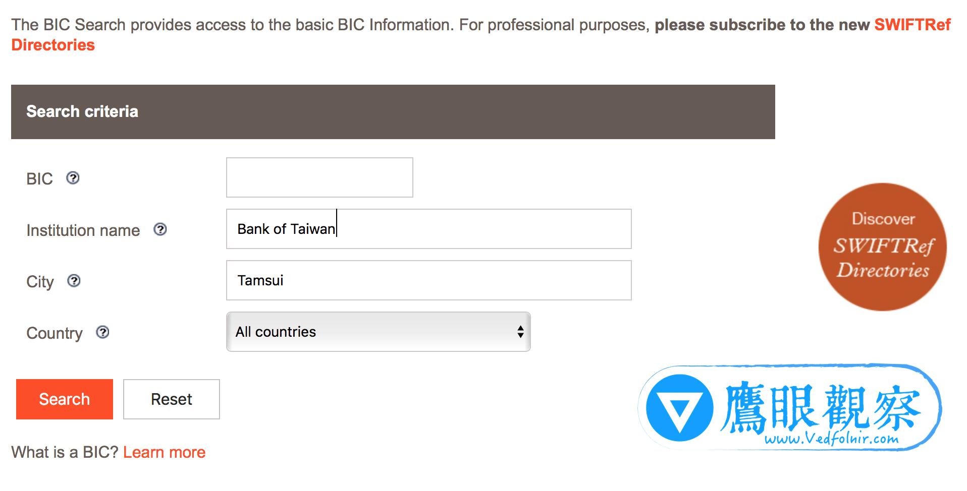 國際匯款/教你查詢各國銀行的 SWIFT/BIC Codes 匯款代碼 • 鷹眼觀察